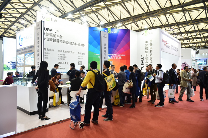 OCSiAl at China Coat 2020